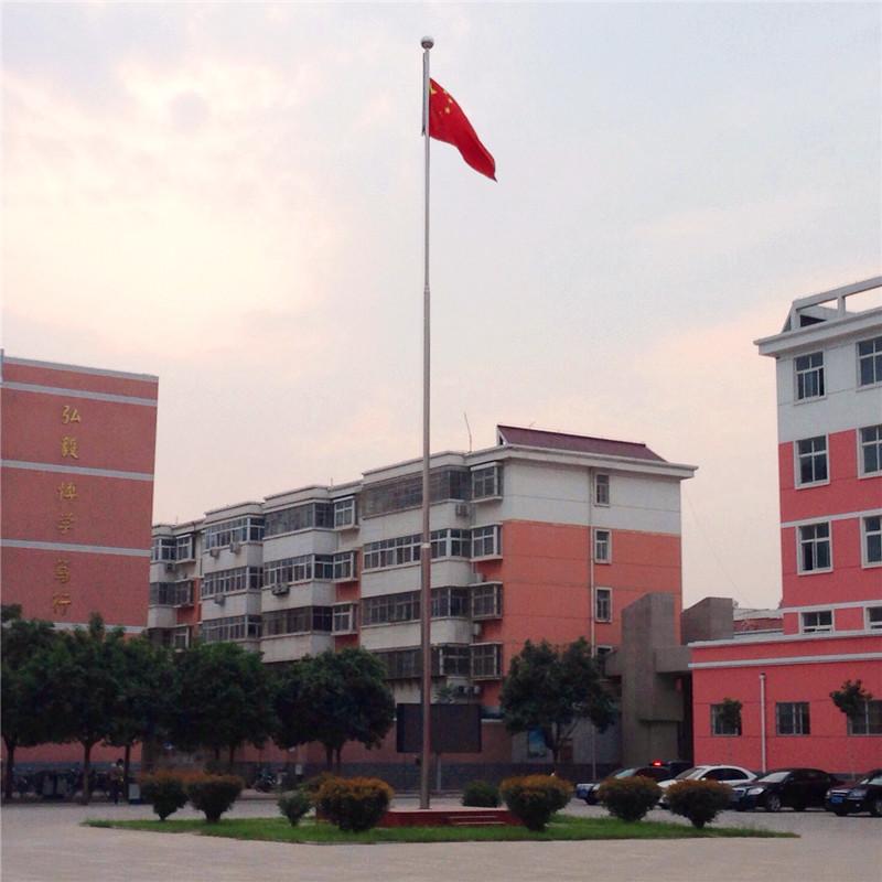 濮阳市职业中专招生报名表